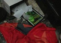 После обыска в штабе Левого блока. Фото с ВК-страницы движения