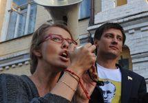 Ксения Собчак и Дмитрий Гудков. Фото: og.ru