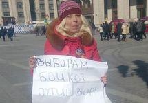 Дарья Полюдова на Манежной, 18.03.2018. Фото Александра Мысленкова