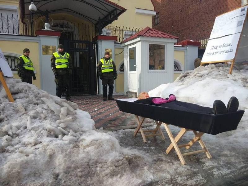 На Украине силовики и активисты блокируют вход в российские дипмиссии