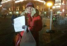 Дарья Полюдова на Манежной. Фото с ФБ-страницы активистки