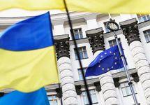 Здание кабмина Украины. Фото: eurointegration.com.ua