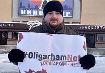 Кирилл Морозов. Фото: vnnews.ru