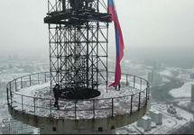 Триколор на екатеринбургской телебашне. Кадр видео
