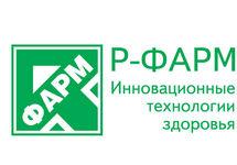 """Логотип """"Р-Фарм"""""""