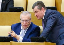 Владимир Жириновский и Леонид Слуцкий. Фото: rospres.org