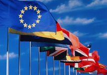 Флаги стран Евросоюза. Фото: europa.eu