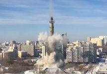 Снос телебашни в Екатеринбурге. Кадр видоо