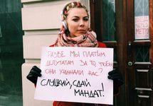 Пикет в Новосибирске. Фото из твиттера Саши Поповой