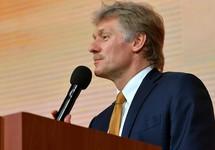 Дмитрий Песков. Фото: kremlin.ru