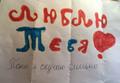 Письмо Юрию Дмитриеву от дочери Натальи, страница 2. Источник: 7x7-journal.ru