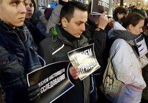 На траурном митинге в Москве. Фото Юрия Тимофеева/Грани.Ру