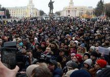 Митинг в Кемерове. Кадр видеозаписи