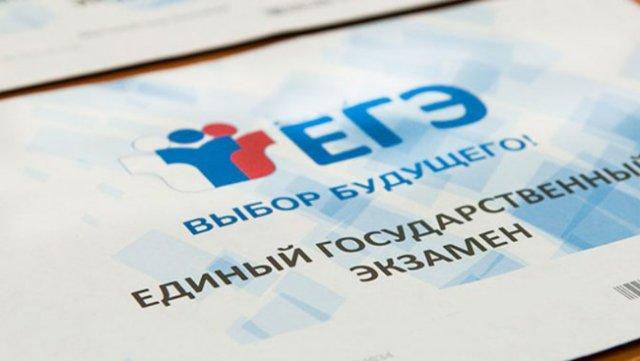 Подготовка к ЕГЭ и ОГЭ в Ростове-на-Дону