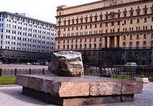 Соловецкий камень на Лубянке. Фото с сайта www.iai.rsuh.ru