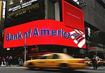 Bank of America. Фото Boston.Com