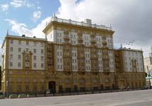 Посольство США в России. Фото: us-visas.info