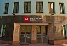 Московская биржа. Фото: moex.com