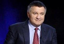 Арсен Аваков. Фото: 24tv.ua