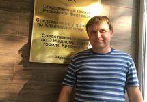 Максим Дроздов. Фото с ФБ-страницы Алексея Аванесяна