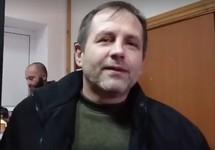 Владимир Балух перед оглашением приговора. Кадр видео Михаила Батрака