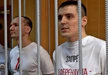 Кирилл Барабаш и Александр Соколов на оглашении приговора. Фото: Грани.Ру