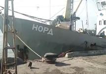 """Арестованное судно """"Норд"""". Источник: pravda.com.ua"""
