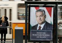 Предвыборный плакат с Виктором Орбаном. Фото: cnn.com