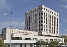 """Здание """"Рособоронэкспорта"""". Источник: tadviser.ru"""