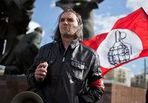 """Александр Аверин. Фото: ВК-страница """"Другой России"""""""