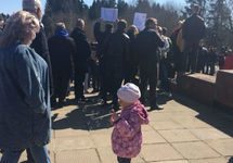 """Митинг в Волоколамске, 14.04.2018. Фото: ВК-сообщество """"Волоколамск Подслушано"""""""