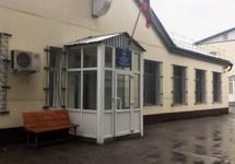Спецприемник для иностранцев в Томске. Фото: tv2.today