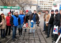 Мгеровцы на акции в Барнауле, 2017. Фото: bankfax.ru