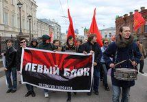 Первомайское шествие Левого блока в Томске, 2017. Фото: leftblock.org