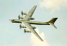 Ту-95МС. Фото с сайта samoletvl.narod.ru