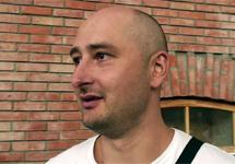 Аркадий Бабченко, журналист. Кадр Грани-ТВ