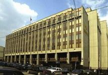 Совет федерации. Фото: council.gov.ru