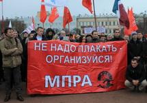 """Акция протеста """"Рабочей ассоциации"""" в Калуге. Фото: 7x7-journal.ru"""