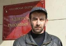 """Мардирос Демерчян. Фото: """"Общественный вердикт"""""""