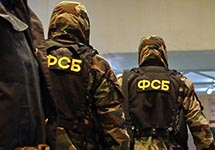 Сотрудники ФСБ. Фото: so-l.ru