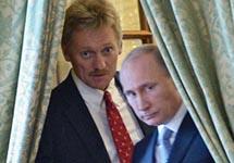 Дмитрий Песков и Владимир Путин. Фото: zampolit.com