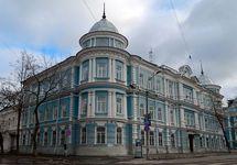 УФСБ по Пермскому краю. Фото: Википедия