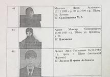 """Фрагмент полицейской фототаблицы из статьи """"Новой"""""""