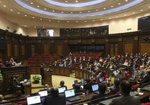 Заседание Национального собрания Армении. Фото: parliament.am