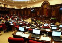 Национальное собрание Армении. Фото: news.am