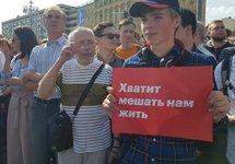На Пушкинской площади, 05.05.2018. Фото Юрия Тимофеева/Грани.Ру