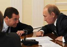 Дмитрий Медведев и Владимир Путин. Фото: kremlin.ru