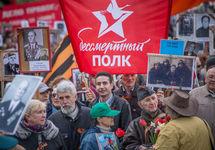 """""""Бессмертный полк"""" в Минске, 9 мая 2017. Фото: tut.by"""