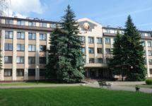 Могилевский облсуд. Фото: court.gov.by