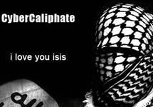 Фрагмент эмблемы CyberCaliphate